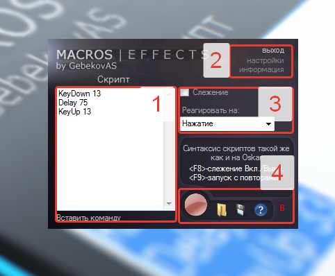 macros-effects-001.png